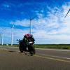 Re:無職から始める北海道ツーリング