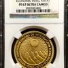 セントラルアメリカンバンク 1970年50ペソ金貨 PF67 ULTRA CAMEO