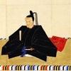 徳川将軍3    フィナーレ