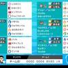 【剣盾S21使用構築】ザシハガネマンタ【最終147位】