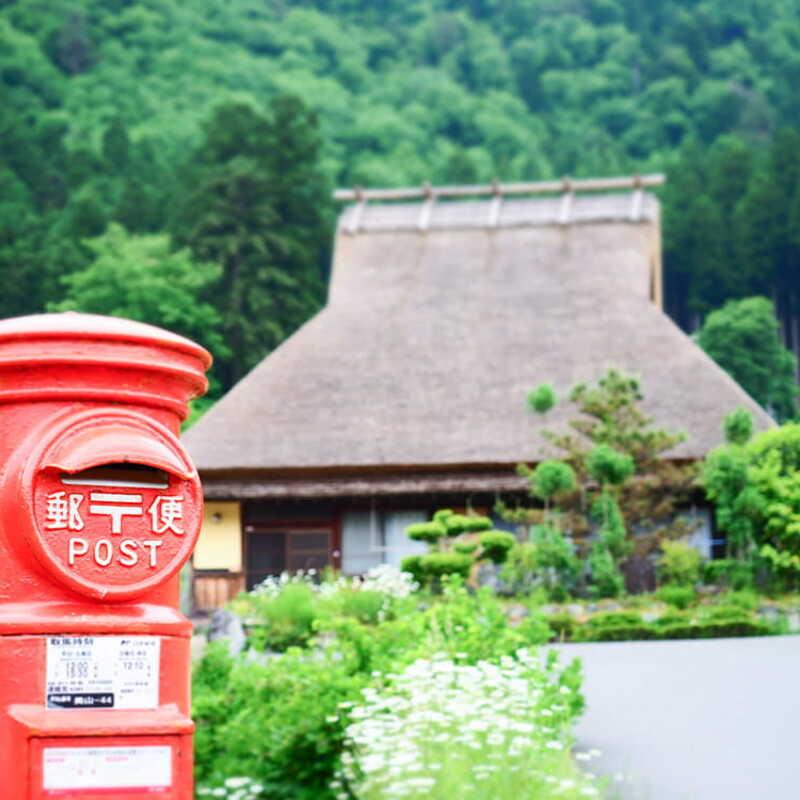 日本昔ばなしの世界・美山「かやぶきの里」ってどんなところ?