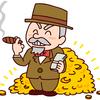 6/4「激レアさん」世界屈指の大富豪のわがままを、億単位のカネをかけても叶えるスーパー執事。「カネに糸目をつけなくていいなら、可能かもな…」とも思ったけど、常人にはなかなかそこまでの踏ん切りはつかないなあ!