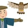 月辞書29/トンビは鷹を産まない