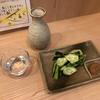 立呑み天下一で日本酒 麒麟山(新潟県・新潟)