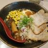 麺乃國 難波千日前店 金の炙り味噌チャーシューメンを食べた