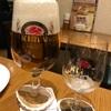 大きいビール!