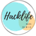 Hacklife Blog