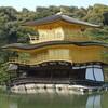 【地震予知】長野県神城断層地震を予言したやまた氏より、京都から兵庫の日本海側で大地震を予言