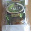 モロゾフ 霧島産抹茶のケーキ
