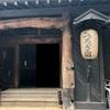 🚲19-2東山温泉(ⅱ)/千代滝