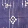 着物生地(209)琉球絣織り出し手織り紬