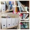 家の書類整理(ホームファイリング)の方法とコツ。ビフォーアフターを公開します。