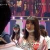 マジ?【悲報】 小嶋陽菜に怒られたスタッフが恐怖のあまり 「 坊主になります…」と謝罪する。