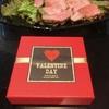 ☆Happy  Valentine☆