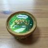 ハーゲンダッツ・クッキー from Japan