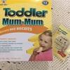 赤ちゃん・こどもおやつはオーガニック店でも見つけられる(Baby Mum-Mum,Toddler Mum-Mum,Baby Evolution)