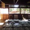 益子に広がる日本の原風景