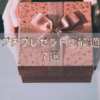 プチプレゼントに最適なジョンマスターオーガニック7選