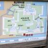 昭和53年の像