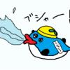 Uber Eats名古屋。梨汁ブシャー!!出走リスト出てた。