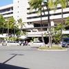 2015年12月ハワイ②~ホノルルに到着の巻