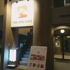 Curry & French toast THE END CAFE (ジエンドカフェ)/ 札幌市中央区南1条西16丁目 FRAGRANCE医大前 2F