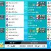 【竜王戦シングル】バシャネクロイド