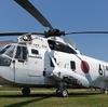 【徳島県】海自 小松島航空基地の展示機