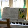ピアノを習って良かったこと.