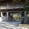 1番霊山寺から2番極楽寺へ
