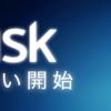 ビットフライヤーにLISK(LSK)リスクが取扱い開始、その影響で高騰!