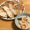 ホームベーカリーでバゲット作り。フランスパンもいい塩梅が大事なのね〜