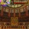 FFRK日記245 Ⅻイベント「陰謀に散る紅き華」③