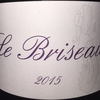 Le Briseau Blanc Domaine Le Briseau 2015