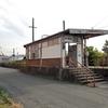 小野田線:南小野田駅 (みなみおのだ)