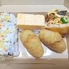 氣太呂や SUSHI takeaway kyoto 京都二条  寿司  うどん  テイクアウト