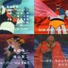 ロボットアニメOPの演出の変遷