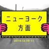 【0/100打席】#打席に立とうキャンペーン