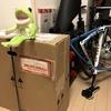 【ロードバイク】 マヴィック コスミックプロカーボン SL UST 2019ちゃん