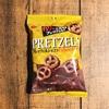 【ブルボン】プレッツェルショコラがおいしい!