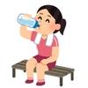 【毎日[水]を3リットル4週間飲み続ける】と起こる10コの身体の変化
