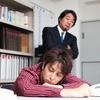 転職する前にやってみよう 落ち込まない方法