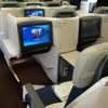 【MH】快適に過ごせたよマレーシア航空MH70便 KUL→NRTビジネスクラス搭乗記