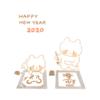 【イラストとお知らせ】謹賀新年2020