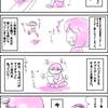 育児【ちゃぼちゃんは夢中になりやすい】