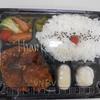 ズンバーグ セカンド 姫路北条店で「唐揚げ弁当」をテイクアウトして食べた感想