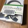 【PC快適作業】SUTOMO E9骨伝導Bluetoothイヤホン(ヘッドセット・ハンズフリー)活用のススメ