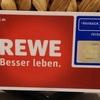ドイツ ポイントカード ペイバック