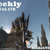 LLPeekly Vol.178 (Free Company Weekly Report)