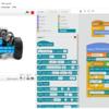 mBot Rangerのプログラミング学習ツール